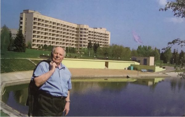 Канов Ян Васильевич