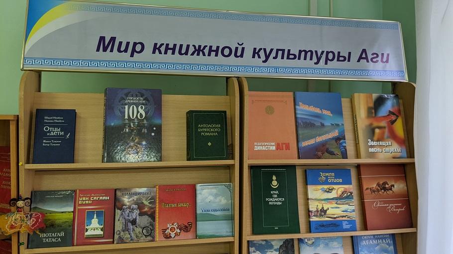 Мир книжной культуры